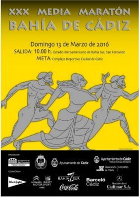 20160313173143-229.-xxx-media-maraton-bahia-de-cadiz.jpg